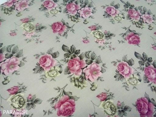 rózsás bútortextil dekorvászon - Paradise Méteráru - webáruház 89fb78b0c2