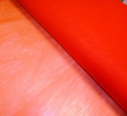 piros fátyoltüll